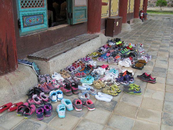 Beaut cor enne petit blog sans pr tention sur la beaut et la culture cor enne sur un pays - Enlever odeur chaussure rapidement ...