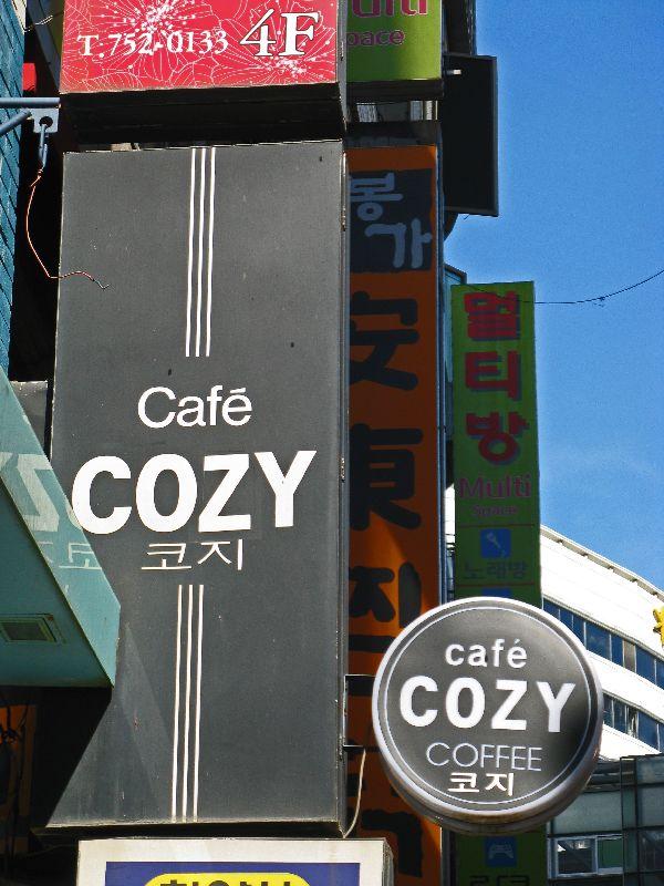 korea coffee shop logos