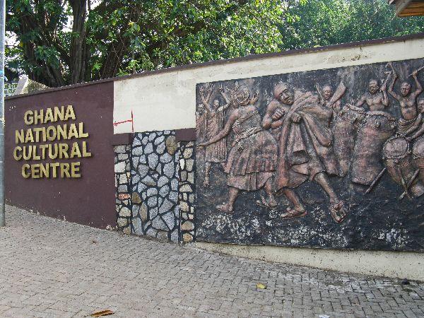 things to do in kumasi, Ashanti region, Ghana, cultural center